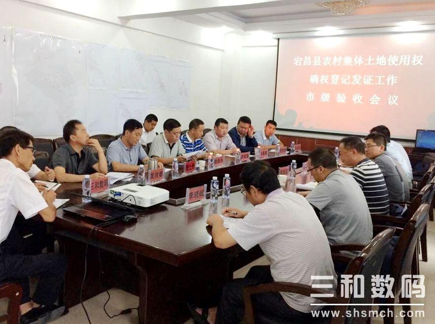 5  宕昌县农村土地承包经营权确权登记颁证项目_副本.jpg